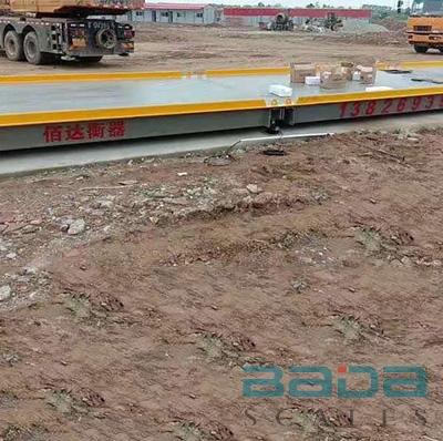 廣州水電二局
