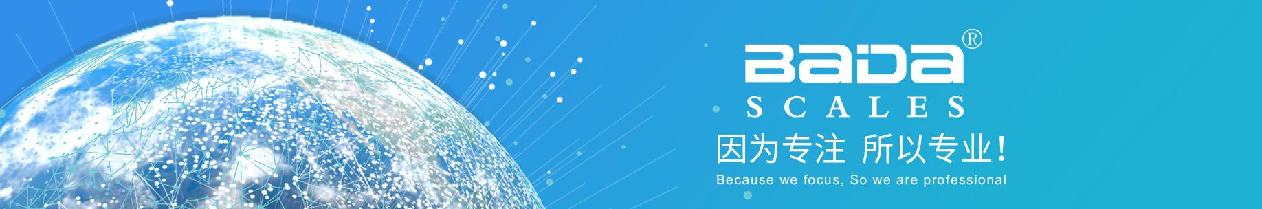 http://www.bdlogo.cn/data/upload/202101/20210112155223_113.jpg
